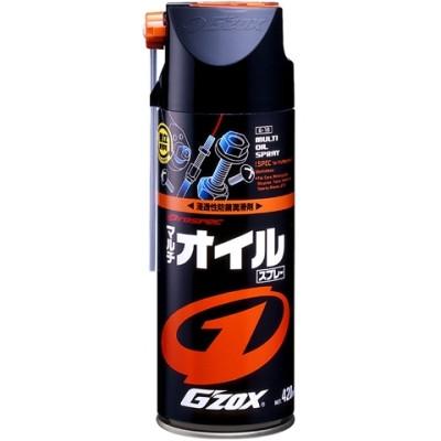Проникающая смазка  G'zox Oil Spray 0.42л