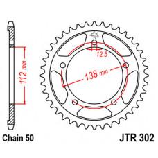 Звезда JT задняя JTR302.45 #530 H CBR1100XX Blackbird 97-07