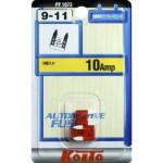 Предохранители Koito 10A мини,