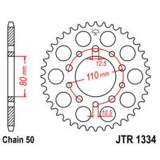 Звезда JT задняя JTR1334.42 #530 H CB1000