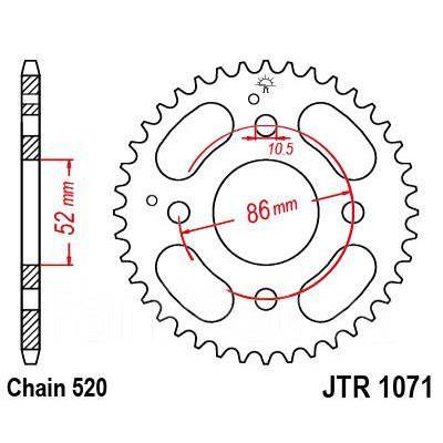 Звезда JT задняя JTR1071.30 #520 Kymco ATV
