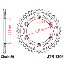 Звезда JT задняя JTR1306.40 #530 CBR1000RR 04-05 VTR1000