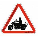 """Наклейка """"Мотоциклист за рулем"""" Чоппер"""