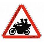 """Наклейка """"Мотоциклист за рулем"""" Турист"""