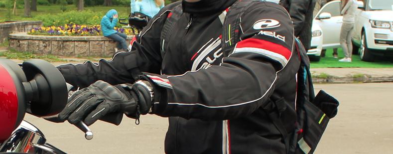 мотокуртка текстильная